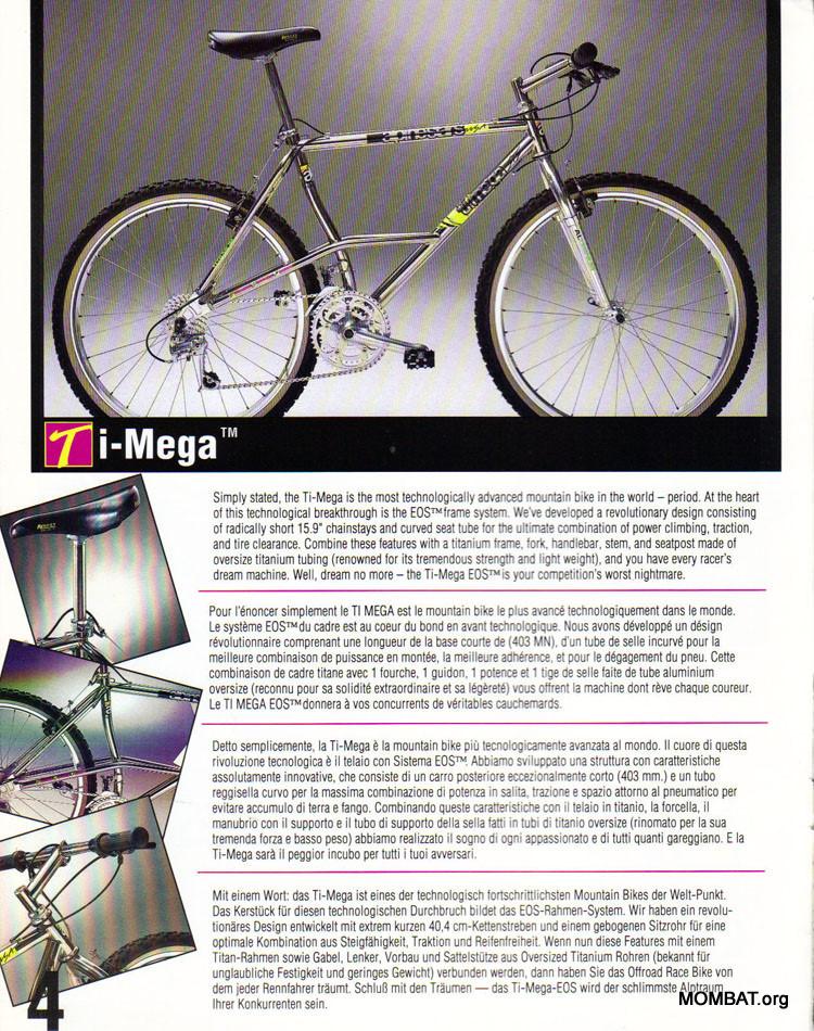 Alpinestars 1991